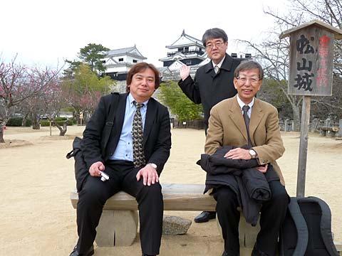 松山城で記念撮影