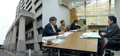 愛媛県庁でお話をうかがいました