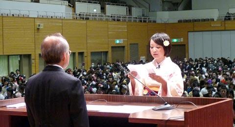 愛知学泉大学卒業式2011