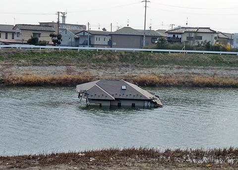 仙台にて「東日本大震災現地調査」