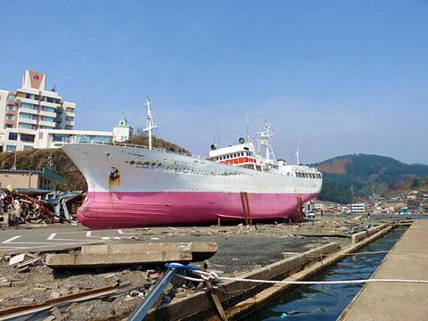 陸に打ちあげられ大型の船舶「東日本大震災現地調査」