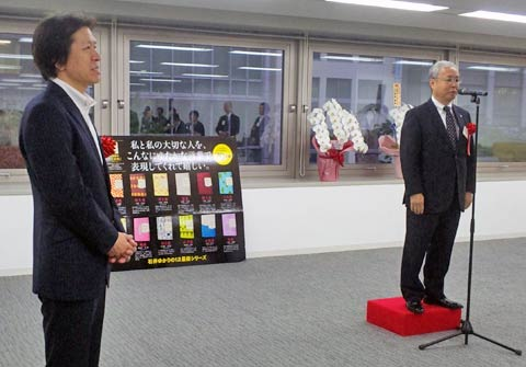 WAVE玉越社長と舛井弁護士右