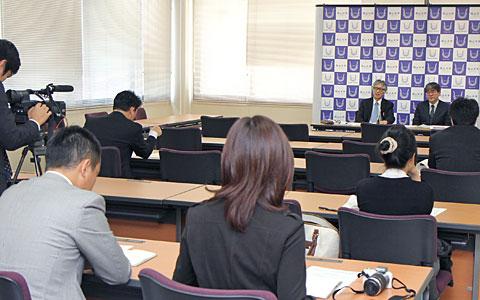 11月9日に開かれた記者会見の様子