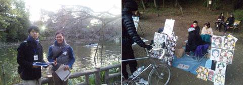 井の頭公園初冬03
