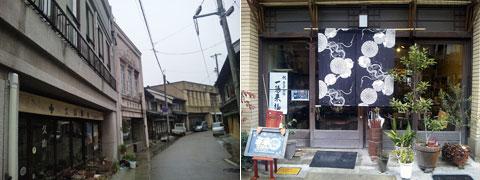 五福通り商店街