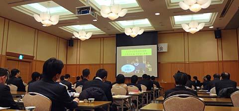 第8回中国労働金庫推進機構代表者会議
